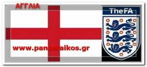 Αγγλία στην επόμενη φάση μετά το 6-1