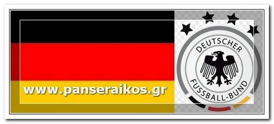 Γερμανία εκτός της φάσης των 16