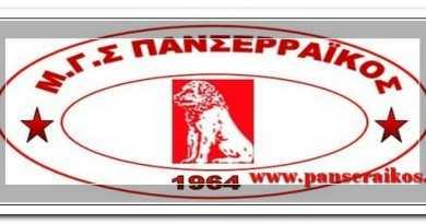 Τάσου Παπάζογλου