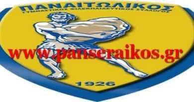 Αποτελέσματα 1ης αγωνιστικής SuperLeague 19-20