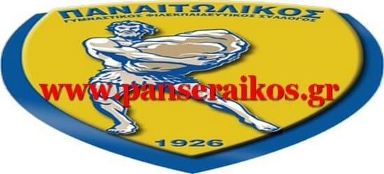 Αποτελέσματα 1ης αγωνιστικής SuperLeague 19-20 _ Live Παναιτωλικός