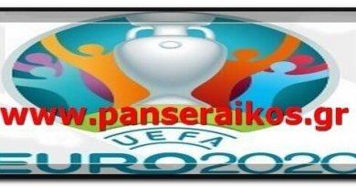 Προκριματικά EURO 2020
