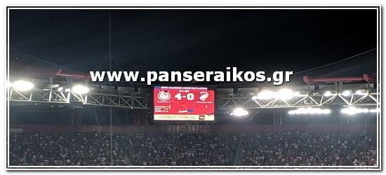 Ολυμπιακός - Μπασακσεχίρ 2-0