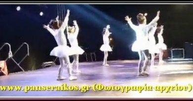 politia eyxon_panseraikos.gr_πολιτεία