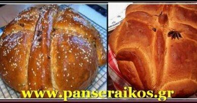 xristopsomo_panseraikos.gr_Χριστόψωμο_1