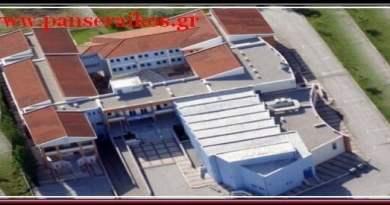 mousiko_sxolio_panseraikos.gr_σχολείο