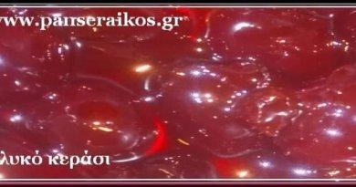 kerasi_ Γλυκό κεράσι _panseraikos.gr