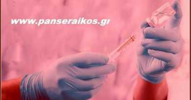 Τι πρέπει να προσέχουμε _ Ποσοστά ανοσίας _ Κορωνοϊός εμβολιασμός _ Πως κλείνουμε ραντεβού για εμβόλιο κορωνοϊού