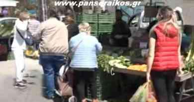 Λαϊκή Σερρών _ Λαϊκές αγορές πόλης Σερρών
