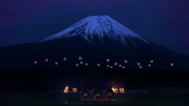 Drons al Mont Fuji