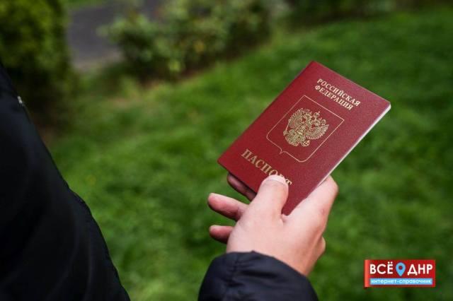 Паспорт РФ получен. Что дальше?