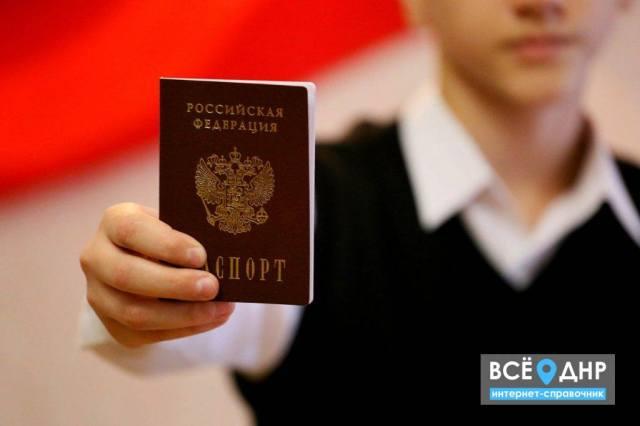 Как подтвердить гражданство РФ у ребенка?