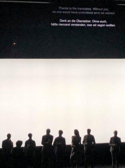 LOKIS | Łukasz Twarkowski | Festival Theaterformen, 2019