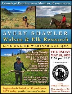 Avery Shawler Event