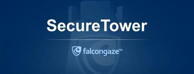 securetower dlp