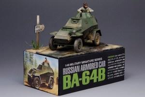 Ba-64b_131
