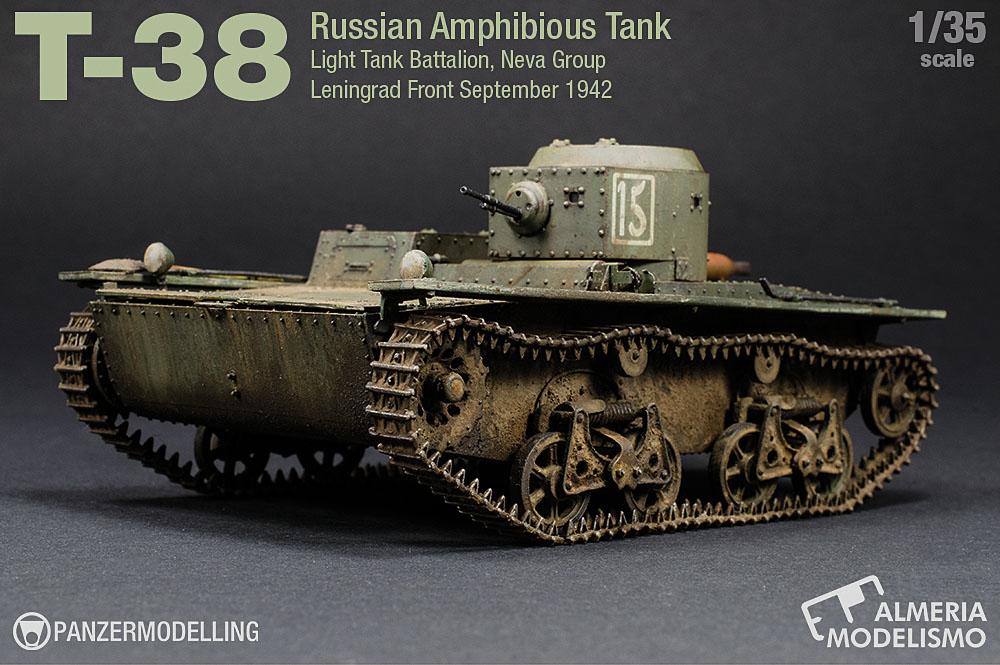 T-38, Russian Amphibious Tank, Hobbyboss 1/35