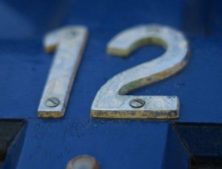 七、如何免遭橫死(四).認識藥師經 十二藥叉大將