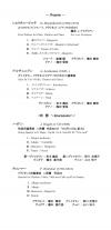 1999_program-03