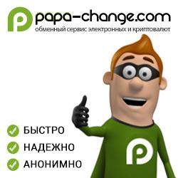 papa-change.com