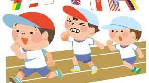 運動会のイメージ絵
