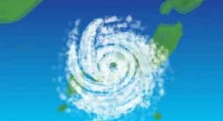 台風イメージ図