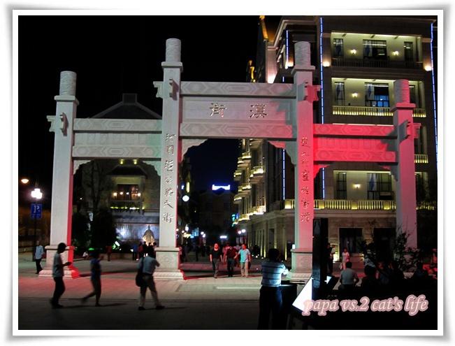 武漢-漢街