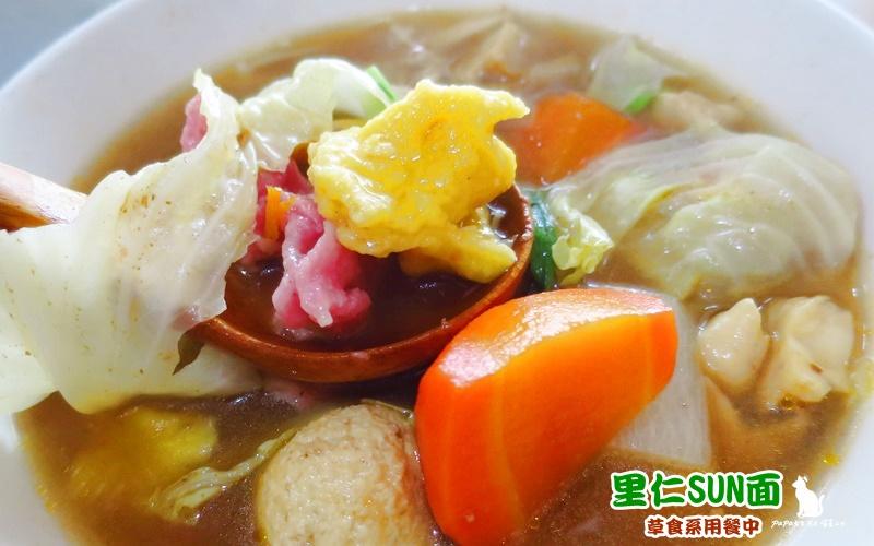 台中|素食 里仁sun面 石鍋拌飯很像客家小炒 麵疙瘩是彩色的很有口感! 重口味ing