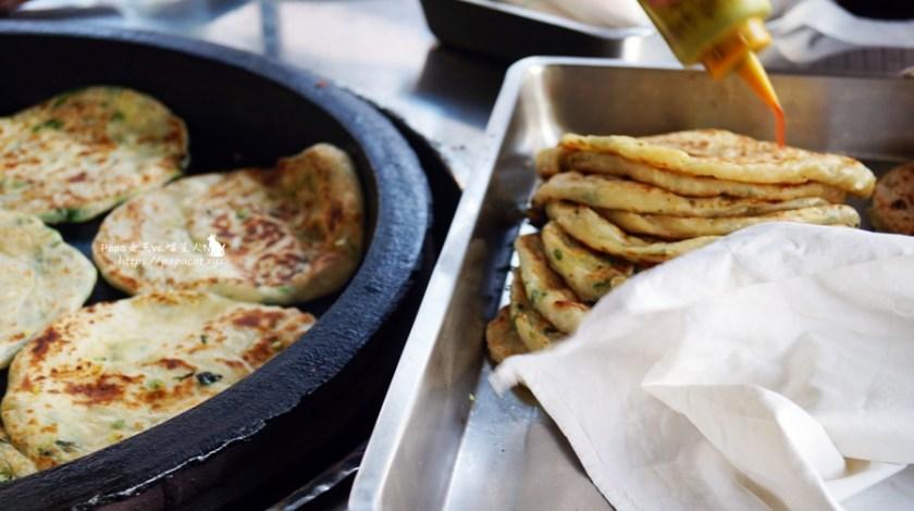 無名蔥油餅
