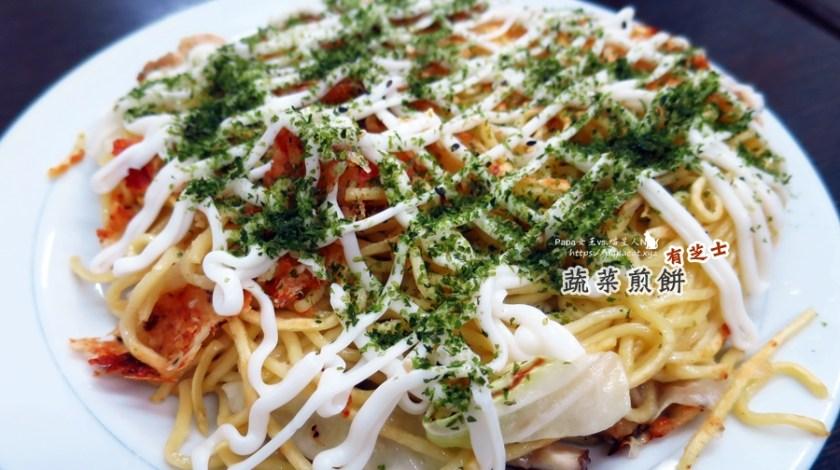 福緣素食-台中