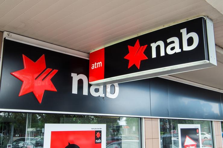 おすすめのオーストラリア銀行NAB
