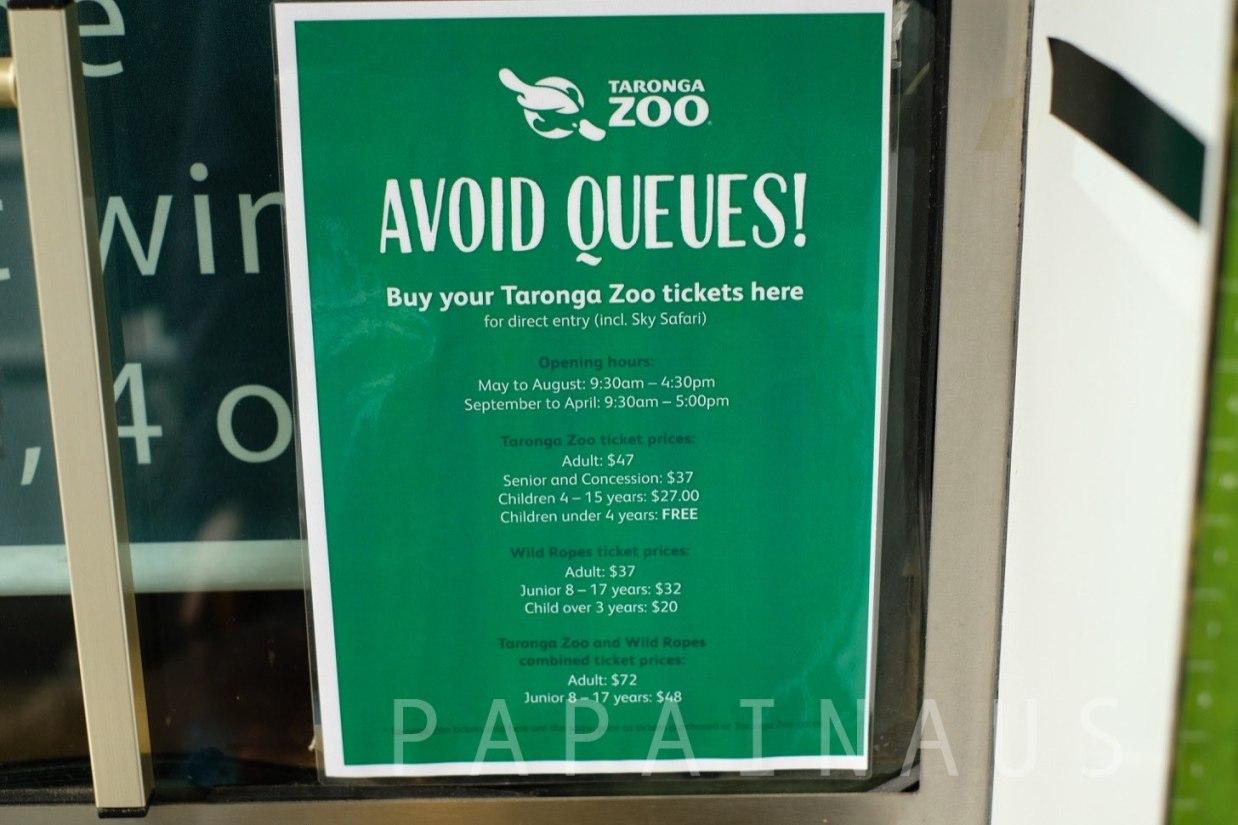 タロンガ動物園入場料大人47ドルとかなり高い