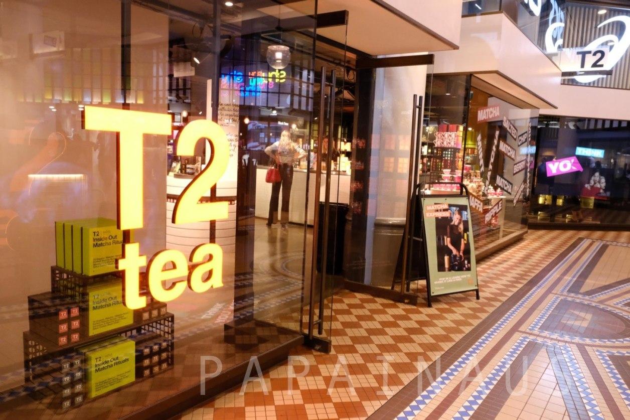 シドニーQVB内にあるT2店舗