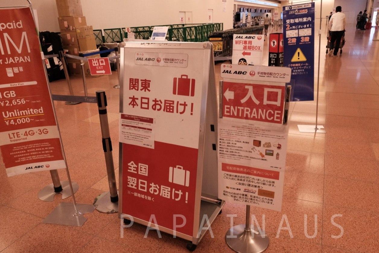 JAL ABCカウンターではSIMやスーツケースの配達のサービスを行っている