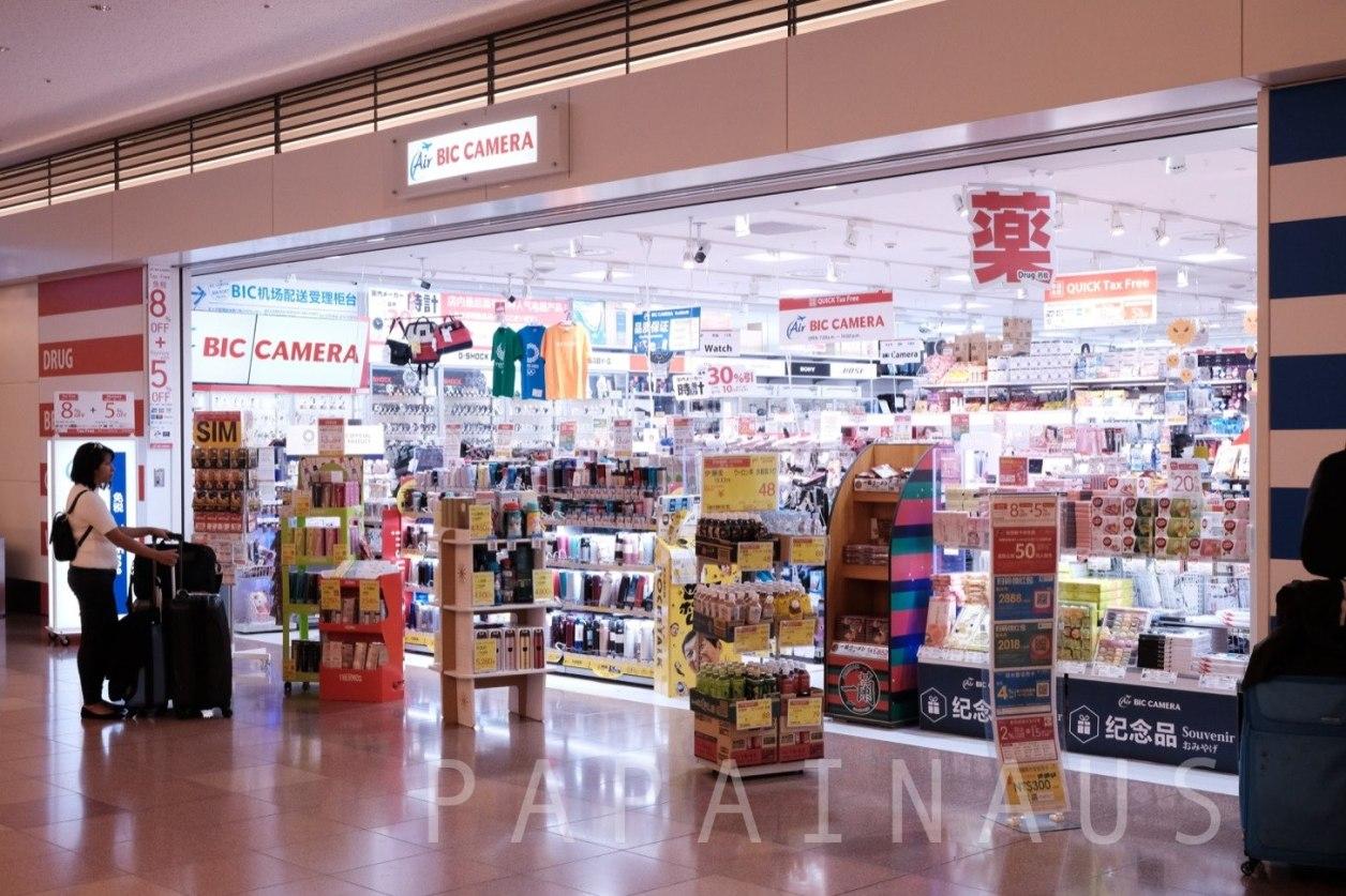 羽田空港到着ゲート付近にあるAir Big Camera