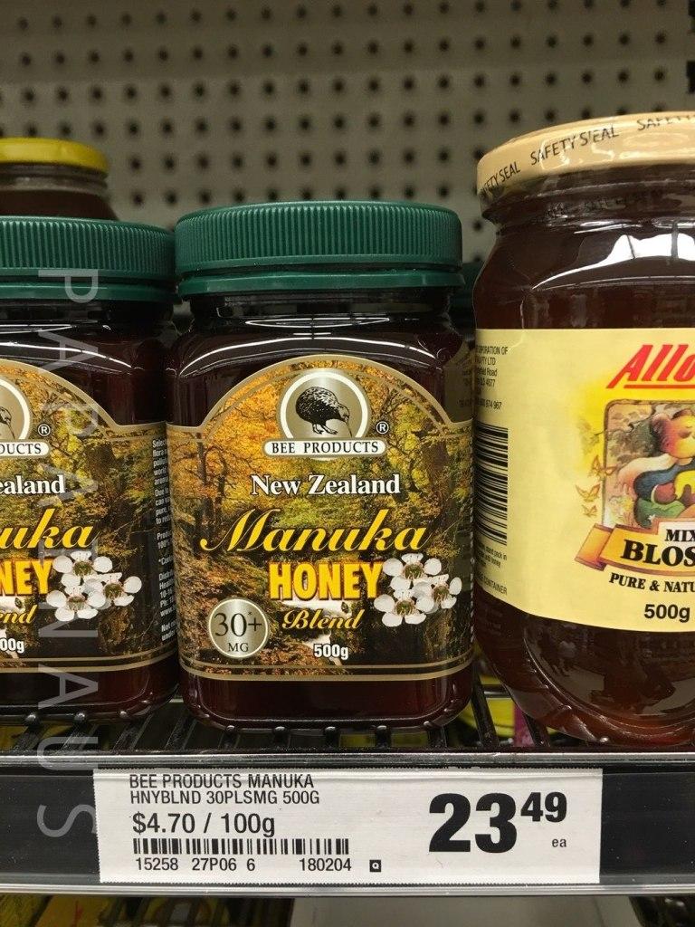 現地スーパーで販売されていたマヌカハニー。MGOではなくMGという表記