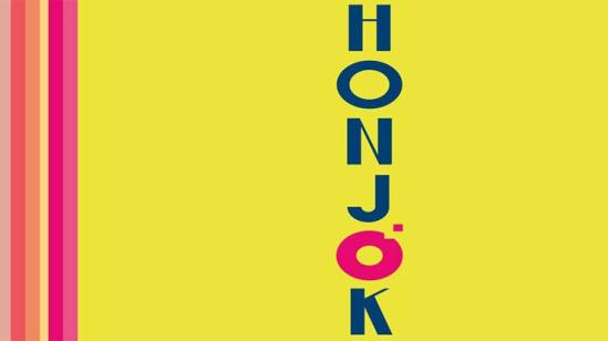 Buchcover: Honjok - Die Kunst, allein zu leben