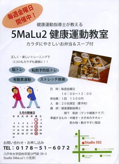 komekuto2318