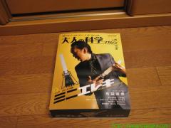 2009_12_26 布袋さん.JPG