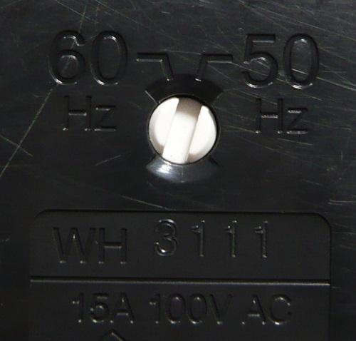 電源周波数を設定するスイッチ