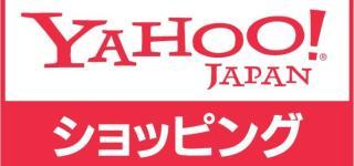 【カイくん】Softbank(ソフトバンク)スマホユーザーおすすめYahoo!(ヤフー)ショッピングならネットショッピングでいつでもポイント10倍だ!【携帯(スマートフォン)】