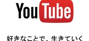 【詐欺疑惑!?】一連のVALU(バリュー)騒動について、YouTuberヒカル・ラファエル・禁断ボーイズいっくん・だんまりのシバターについて!