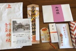 子安神社_お宮参り_ブログ