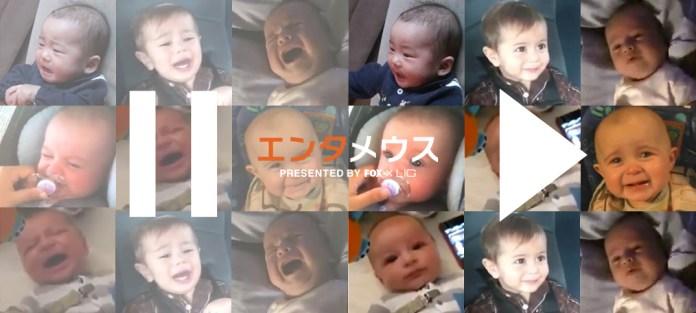 これを聞けば泣き止んで笑顔に?赤ちゃんが大好きなミラクル動画と音楽集!