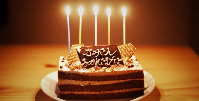 産休に入る前の、おつかれさまでしたケーキ。PUSHIMさんより贈呈