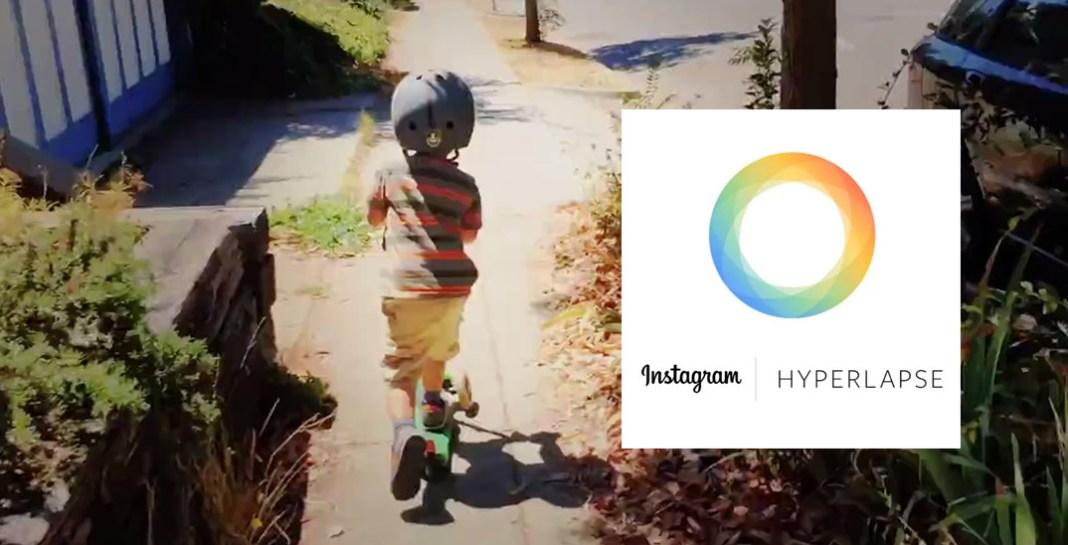 インスタグラムの動画アプリHyperlapse。子どもの撮影が簡単楽しい!