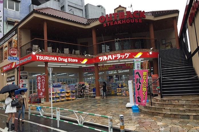 150123_shibuya_tsuruha_drag