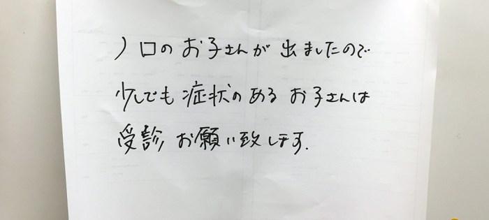 ノロウイスルが日本各地で集団感染。潜伏期間、症状、予防、流行の原因は?
