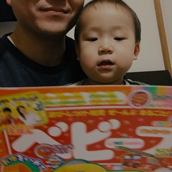 150114_sotsunyu_hajimete_papa_nekashitsuke_15_2