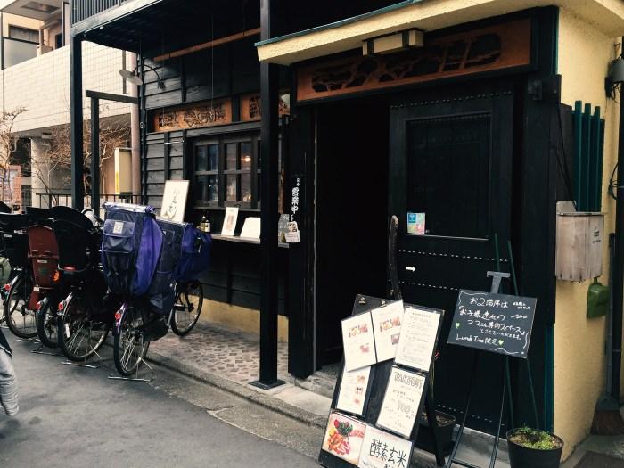 160213_kaemon_kozure_gakugeidaigaku_1